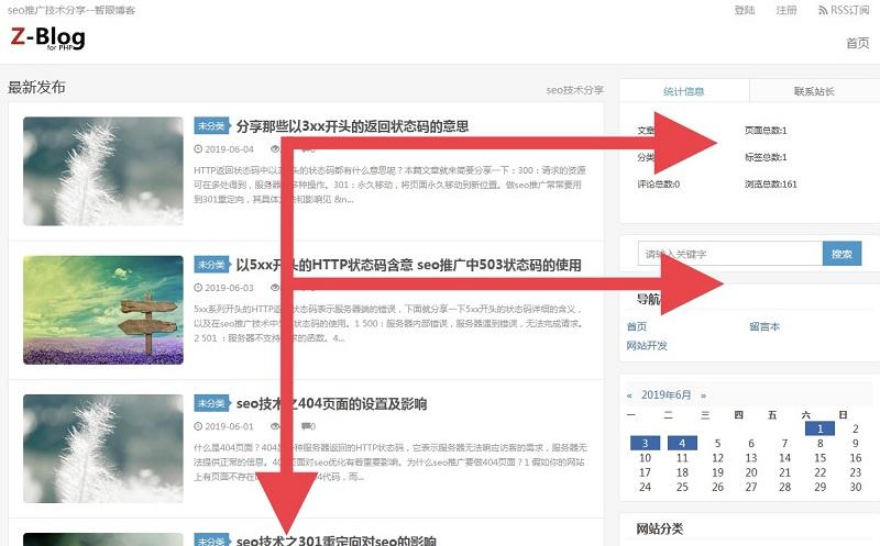 网站结构优化,什么样的网站结构便于seo推广